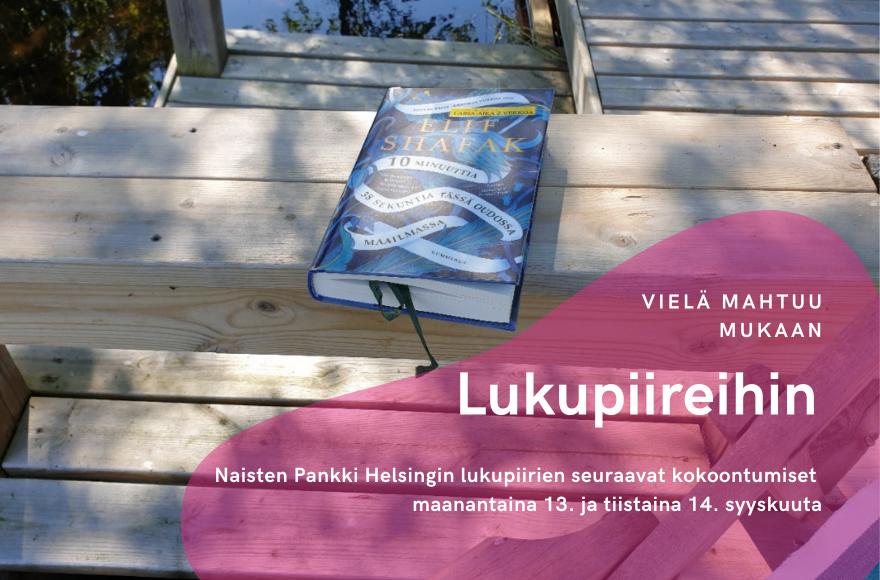 Naisten Pankki Helsingin lukupiirit